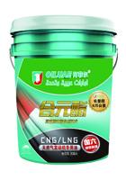 阿菲尔润滑油,国六CNG/LNG酯类合成双燃料发动机油